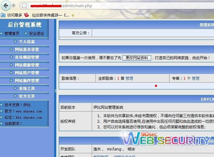 php 源码审计之 cookies 欺骗