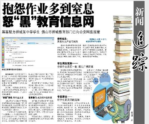 https://www.webshell.cc/wp-content/uploads/image/2012/02/052115Ih1.jpg