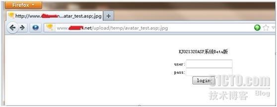 Discuz NT 多个版本文件上传漏洞