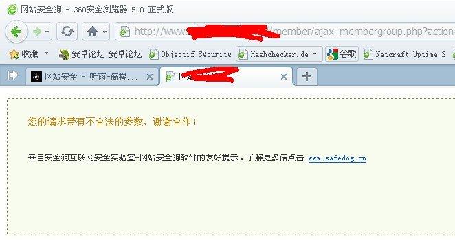 QQ截图20120725200222.jpg