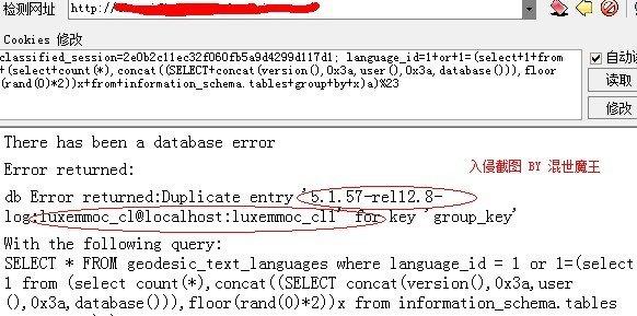 PHP+MYSQL环境下的Cookies爆错注入实战