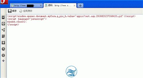 丢掉NC,介绍一种新的上传shell文件的方法 - Devil - Devil