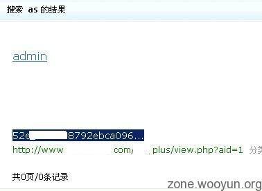 [通杀]dedecms plus/search.php 注入漏洞利用EXP